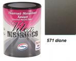 Vitex Metallico 571 Dione 0,7 L
